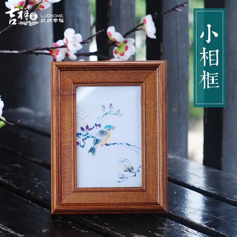 吉祥家新中式实木相框摆台[鹂语芳菲]6寸7寸组合照片挂墙像框批发