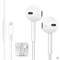 苹果iphone7/7plus耳机 ipad无损耳麦iphone5/6线控耳塞式  用苹果iphone7/7plus手机lightning耳机线控入耳式  苹果7耳机线控iphone7耳机5c/6/5S入耳式无线手机耳塞通用
