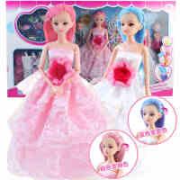 芭比娃娃套装大礼盒玩具婚纱梦幻衣橱服儿童女孩玩具洋娃娃过家家