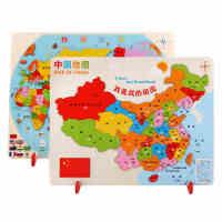 中国地图拼图儿童木质磁性世界4岁男孩女孩2-3-6周岁早教益智玩具