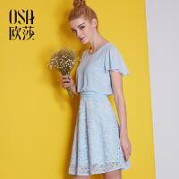 欧莎夏装女夏季新款女装 优雅蕾丝拼接荷叶袖收腰连衣裙B13152