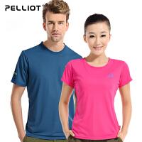 法国PELLIOT/伯希和 速干t恤女短袖 户外男女 运动排汗快干速干衣 圆领速干衣
