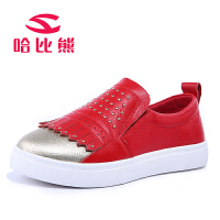 哈比熊童鞋2017春秋新款女童时尚柳钉运动鞋男童舒适牛皮休闲板鞋