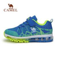 骆驼童鞋 透气网面飞线飞织儿童全掌气垫轻跑运动鞋