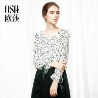 ⑩OSA欧莎2017秋装新款女装性感V领清新印花长袖雪纺衫C17004