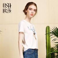 ⑩OSA欧莎2017夏装新款女装简约圆领时尚印花百搭短袖T恤B11049
