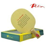 PALIO拍里奥 KC-2 KC2 初学者儿童 纯木乒乓球拍 底板