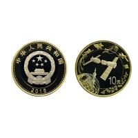 2015年中国航天纪念币 单枚