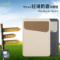 Moshi摩仕 Muse苹果笔记本内胆包MacBook Air 12寸轻薄笔记本电脑套 MacBook Air 13寸笔记本电脑内胆包保护套