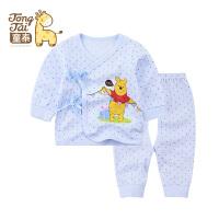 童泰新品秋装新生儿衣服0-3月纯棉婴儿服和尚服男女宝宝内衣套装