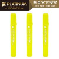 【当当自营】Platinum白金 CPM-150/黄色单支/10色可选 大双头记号笔进口墨水快干办公不可擦物流笔儿童小学生绘画涂鸦多彩油性
