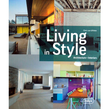 Living in Style: Architecture (ISBN=9783037681770) 居家设计 建筑设计 西方设计师构图