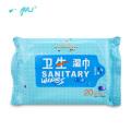 【当当自营】一帆卫生湿巾湿纸巾20片20抽独立小包 单包装 便携湿纸巾