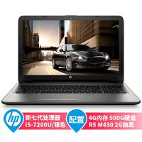 惠普(HP)15.6英寸商务办公超薄笔记本电脑超极本手提电脑 HP 15-bd102TX i5-7200U R5 M430 2G独立显卡 4G内存 500G硬盘 FHD win10 )银色