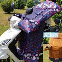 云博冬季电动车挡风被 加厚防寒保暖电瓶摩托车连体加大防水防风护膝防风被