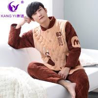 香港康谊冬季男士法兰绒夹棉睡衣三层加厚保暖长袖男士家居服套装