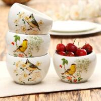 【当当自营】Evergreen爱屋格林加深加厚印花陶瓷碗 量贩4件装面碗汤碗 景德镇水果碗