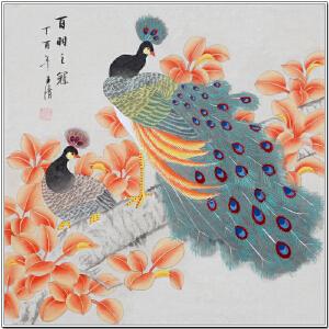 中国书画家协会理事 王清《百冠之羽》