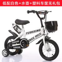 富仕星儿童自行车男女孩童车12寸14寸2-3岁以上宝宝16小孩子单车