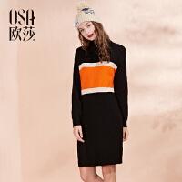 OSA欧莎女装2016冬装新款 撞色条纹高领圆领连衣裙D13011
