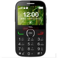 TCL i310+直板老人机大声大字超长待机大屏老年手机大屏幕大按键