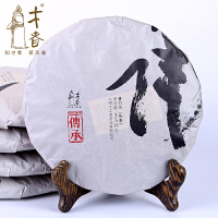 才者 传承勐海普洱茶熟饼 2010年原料云南七子饼茶叶熟茶