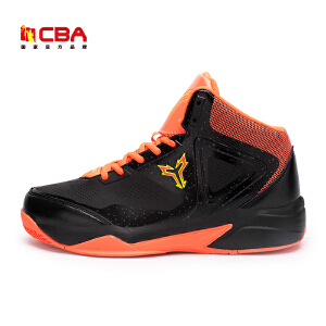 【618狂嗨继续】CBA男子篮球鞋 男款耐磨减震防滑中高帮篮球训练鞋比赛鞋篮球战靴