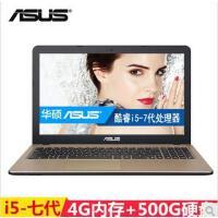 华硕(ASUS)A541UJ7200 15.6英寸笔记本7代(4G+500G 官方标配) 黑金色