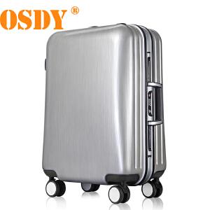 【可礼品卡支付】29寸OSDY品牌新款 5199加厚 拉杆箱托运箱 行李箱 静音万向轮 高端铝框加厚结合海关锁 耐压ABS+PC材质 铝合金拉杆
