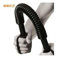 家用弹簧握力臂力棒3040kg50公斤体育运动用品扩胸肌锻炼健身器材