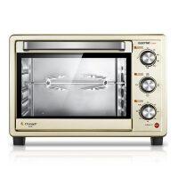 长帝 TR251烤箱家用烘焙 多功能全自动转叉大容量25L迷你蛋糕电烤箱
