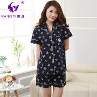香港康谊春夏女士纯棉睡衣时尚短袖女士开衫全棉家居服夏季套装