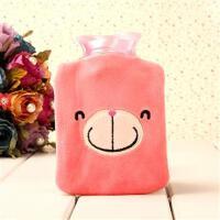 可拆洗可爱卡通迷你热水袋 粉色轻松熊