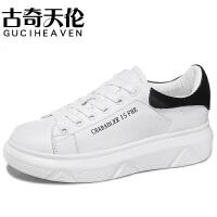 古奇天伦 韩版系带小白鞋女真皮学生鞋潮平底休闲鞋 8480