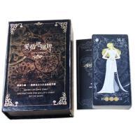 正版韦特塔罗牌精装珍藏版占卜命运全套含78张卡牌送说明书 珍藏版韦特塔罗