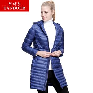 坦博尔秋冬轻薄中长款羽绒服女修身连帽时尚轻外套TD3720