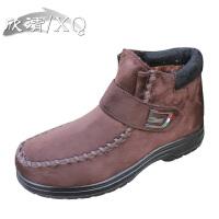 欣清/XQ冬季新款老北京保暖加绒男士短靴休闲雪地鞋耐磨防滑