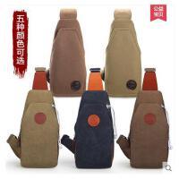男士休闲帆布包  胸包 韩版单肩包潮  小包斜挎包  背包腰包男包包 送手包