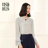欧莎2017春女春装新款女装双层喇叭袖淑女衬衫S117A12034