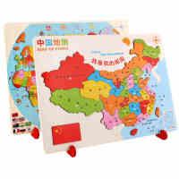 中国世界地图拼图儿童木制益智早教玩具女孩3-6周岁4-7-8岁男宝宝