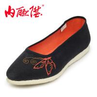 内联升女鞋布鞋手工千层底蝶恋花时尚休闲单鞋老北京布鞋8618A