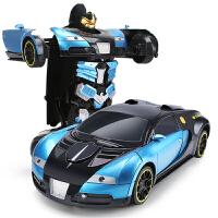 汇纳合金版遥控车雪豹越野先锋越野车充电遥控儿童玩具车