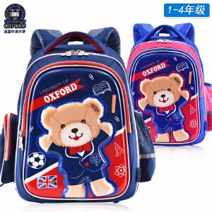 小牛津大学小学生书包男童1-4年级小孩3D立体小熊儿童双肩背包