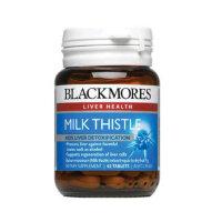 【澳洲直邮】BLACKMORES/澳佳宝 Milk Thistle奶蓟草护肝片 42粒 1瓶价 海外购