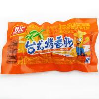 【包邮】双汇 火腿肠(原味台式烤香肠) 48gx60条 整箱 特产肉类零食小吃 办公室零食