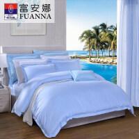 富安娜床上四件套酒店简约1.8m床双人套件床单被套床品 畅享时光
