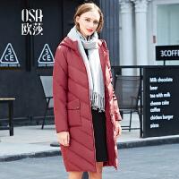 限时抢欧莎冬季新款女装连帽酒红色白鸭绒中长羽绒服D1