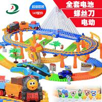 多层电动轨道车儿童玩具火车小汽车 托马斯玩具3-7岁拼装玩具