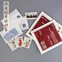 纸质护邮袋 邮票袋 纸币袋 纸质邮币保护袋【Professional Edition】