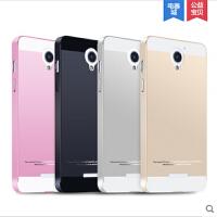 爱鲨酷派s6手机壳酷派s6手机套9190L保护套外壳金属边框后盖